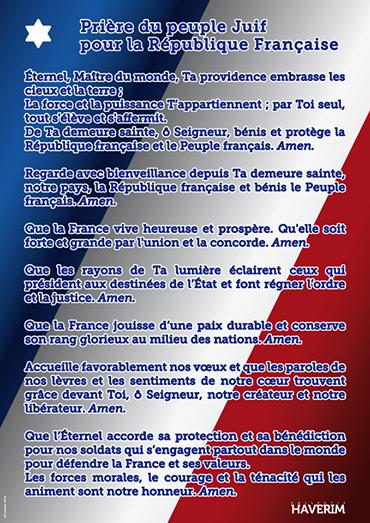 Prière pour la République française